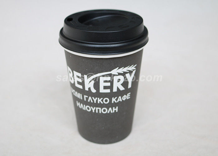 Custom 8oz Single Wall Black Paper Coffee Cups With Lids Flexographic Printing