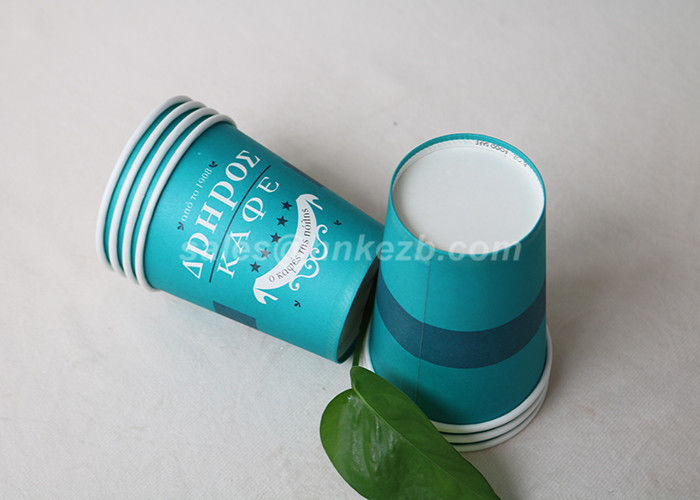 12oz 380ml Popular Disposable Paper Cups / Custom Printed Disposable Coffee Cups
