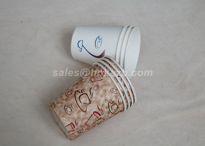 7oz Customized Disposable Paper Cups Personalized Paper Coffee Cups