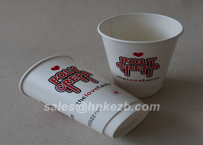 12oz Matt Surface Biodegrade PLA Paper Cups Hot Coffee / Beverage Paper Cup