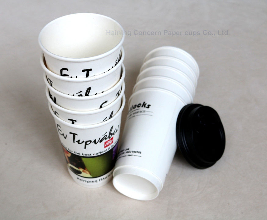 8oz 14oz 16oz Take Away Biodegradable Paper Cups , Customized Disposable Tea Cups